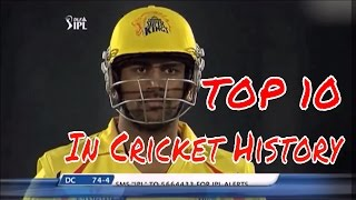 Top 10 Funniest Moments in Cricket History - HD (UPDATED 2016)