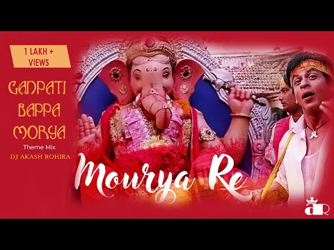 Ganpati Bappa Morya - Dj Akash Rohira  (theme Mix) video