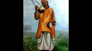 Bengali Baul Songs(Lalon geeti) Part II বাংলা লালন গান - বাসুদেব দাস বাউল। পার্ট 2