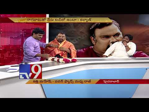 Kathi Mahesh Felicitated By Pawan Kalyan Fan - TV9