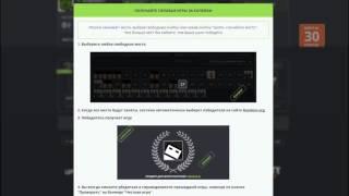 [mixlot.net] Как получить GTA V за 20 рублей