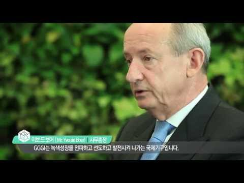 Press Conference with GGGI Director-General Yvo de Boer
