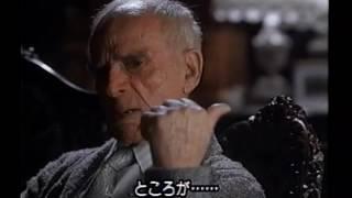 Gotti (1996) VHS Movie (Japanese sub)
