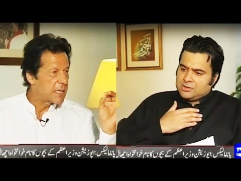 On The Front 13 April 2016 - Imran Khan Says We Will Surround Raiwind - Dunya News