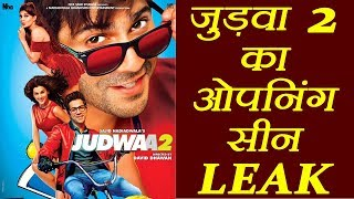 download lagu Judwaa 2 Opening Scene Leaked, Know Here  Filmibeat gratis