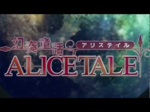 Alicetale Eroge Opening