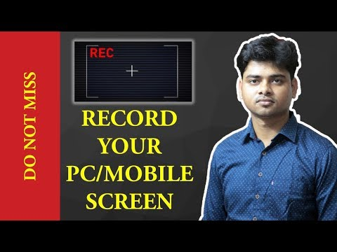 Record computer/mobile screen easily without any software ll HINDI ll URDU