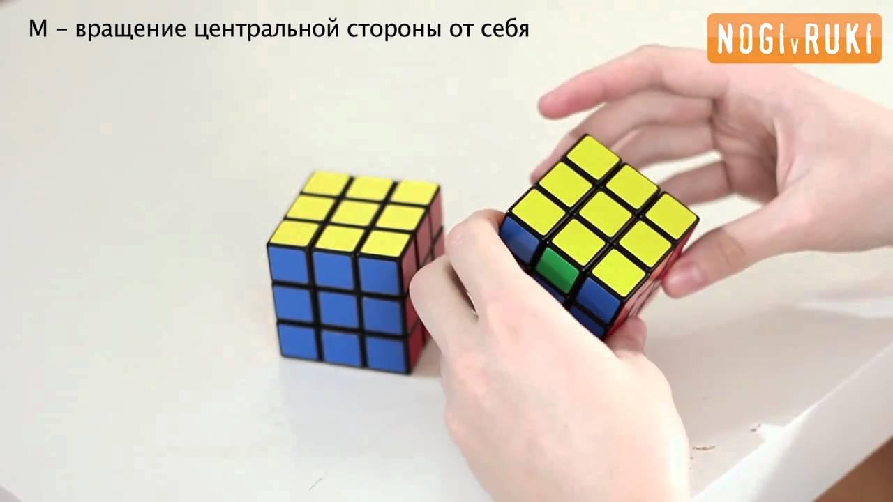 Инструкция По Сборке Треугольного Кубик Рубика