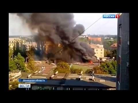 НАСТУПЛЕНИЕ НА ДОНБАСС   Самые последние новости Украины, России сегодня 24.08.2015