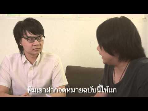 เสือร้องไห้ : นี่สินะละครไทย2