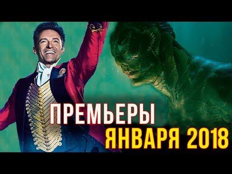 Самые ржачные фильмы 2018
