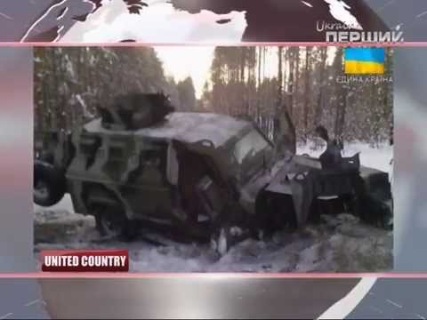Ukrainian News - First Ukraine 5th Dec. 2014 (News in English)