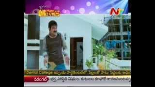 Mirapakaya - Ravi Teja Mirapakai Movie Making Scenes