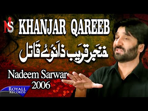 Nadeem Sarwar | Khanjar Qareeb | 2006 video