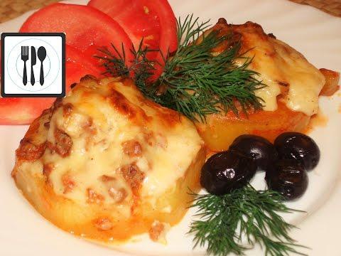 Кабачки, фаршированные мясом, перцем и помидорами, запеченные в духовке с сыром/Kabakli sandal sefas