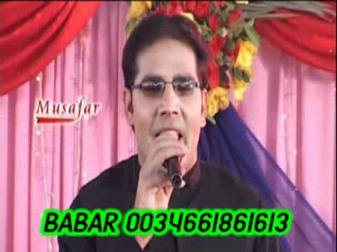 Las Da Meena Raka By Babar Khan video