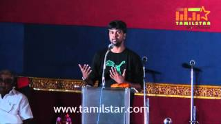 Unnodu Ka Movie Audio Launch Part 2