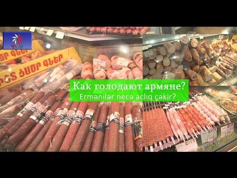 Talyshistan Tv 17.02.2016 News in azerbaijani-turkish: Как голодают армяне?