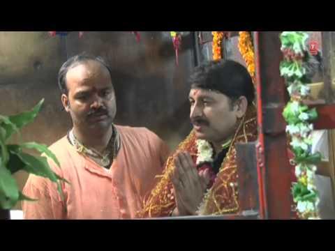 Apne Ancharwa Ke Chhaeeyan Bhojpuri Devi Geet Full HD Song I...