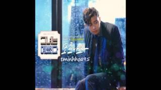 모르나봐 - 소유 (SOYOU), 브라더수 OST 그녀는 예뻤다 Part 4