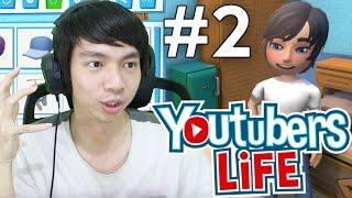 Download lagu Youtubers Life - Di Ajak Nonton Ama Cewe - gratis