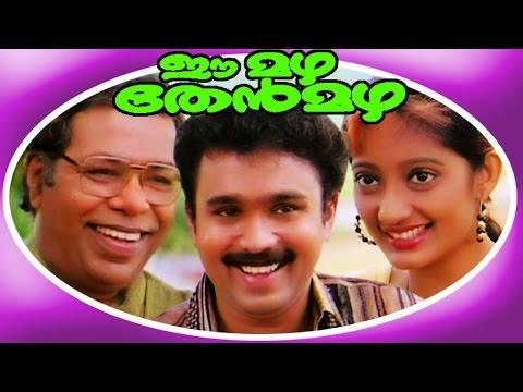 Ee Mazha Then Mazha | Malayalam Full Movie Hd | Sudheesh & Kanaka video