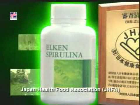 Elken Spirulina Introduction