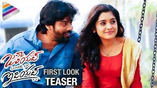 Juliet Lover of Idiot First Look Teaser | Naveen Chandra | Nivetha Thomas | Telugu Filmnagar