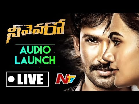 Neevevaro Movie Audio Launch  | Aadhi Pinisetty | Taapsee | Ritika Singh | NTV