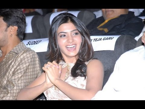 Eega Movie Audio Function Highlights - 03