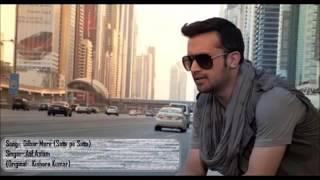Dilbar Mere Kab Tak Mujhe   Atif Aslam   Full Audio Song 2016   YouTube