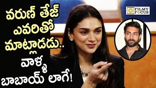 Aditi Rao Hydari about Varun Tej and Anthariksham Movie