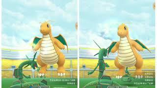Pokemon Go -Dragonite Raid Duo by Rayquaza & Dialga(no weather boost)(KO at 20 sec left)(19/8/19 g3)