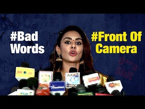 பத்திரிகையாளர் சந்திப்பில் கெட்ட வார்த்தை உபயோகித்த ஸ்ரீரெட்டி | Sri Reddy Press Meet