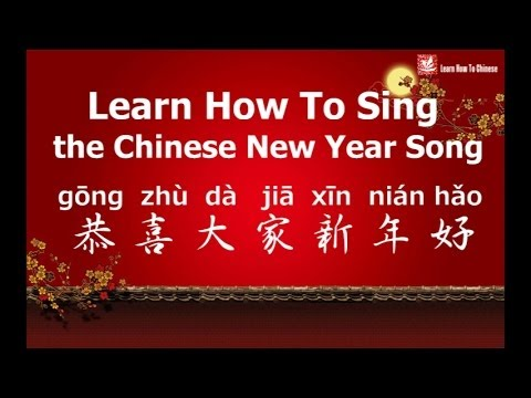 Learn How To Sing the Chinese New Year Song - Wish You All a Happy New Year 2014