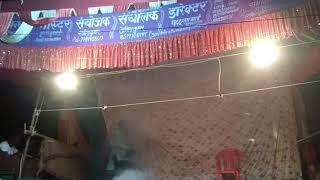 अमर संगीत पार्टी पकड़ी दुल्लापुर अंबेडकर नगर चरथई सुलतानपुर भाग 9