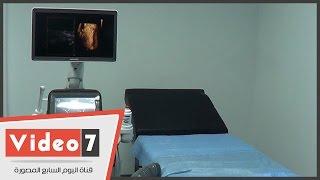 افتتاح وحدة الموجات فوق الصوتية لرعاية الجنين بجامعة عين شمس