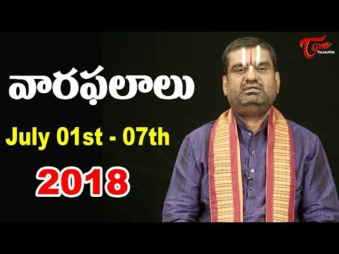 Rasi Phalalu | July 01st to July 07th 2018 | Weekly Horoscope 2018 | TeluguOne