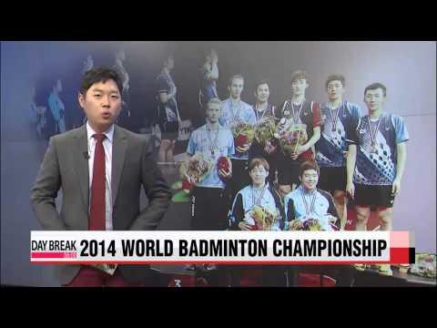 Koreans win gold at Badminton World Championship   한국 11년만 배드민턴 선수권 금메달