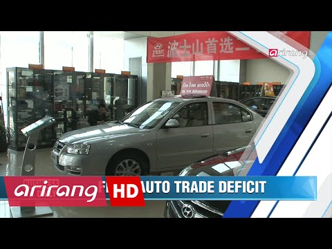 Business Daily(Ep.340)  Deficit in auto trade _ Full Episode