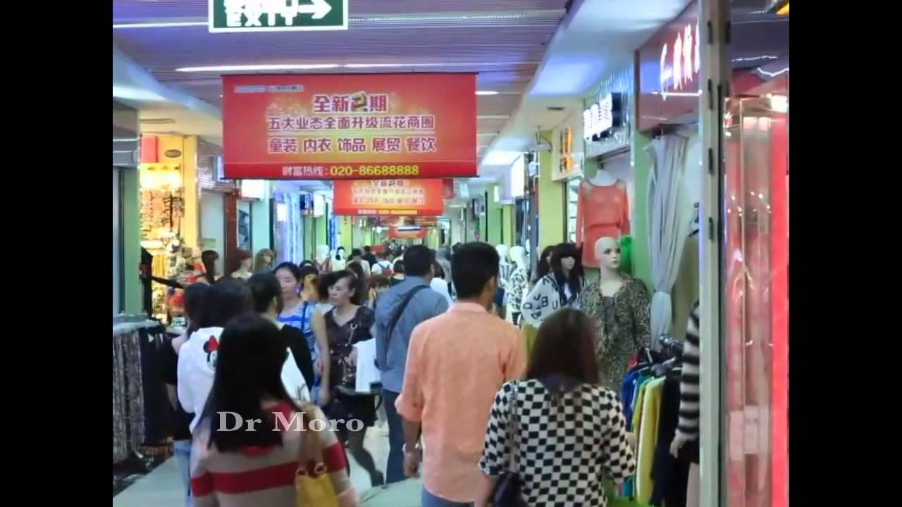 магазин японская национальная мужская одежды