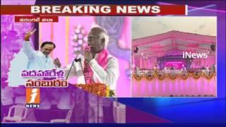 Kadiyam Srihari Speech | TRS Pragati Nivedana Sabha | Warangal | iNews