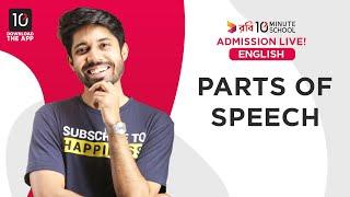 English 2nd Paper: Parts of Speech   Admission Live Class   Ayman Sadiq