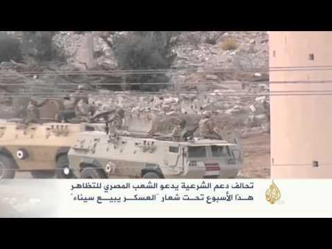 استمرار عمليات الهدم وإجلاء سكان رفح المصرية