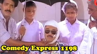 Comedy Express 1198 || Back to Back || Telugu Comedy Scenes