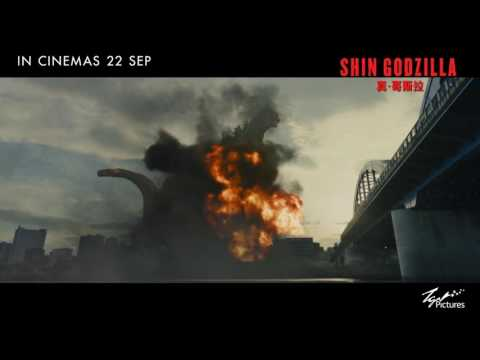 Watch Godzilla 2014 full movie online free