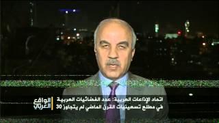 الواقع العربي- طفرة الفضائيات بالعالم العربي