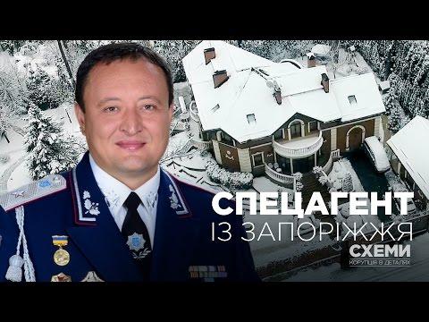 Спецагент із Запоріжжя || Олександр Чорновалов («СХЕМИ», №111)