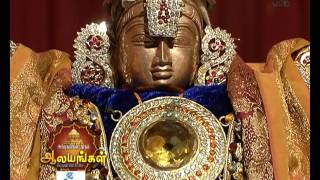 Arputham Tharum Alayangal - Episode 916  - March 25, 2017 - Webisode