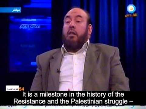 Member of Hamas Praises the Kidnapping of the Three Israeli Teenagers